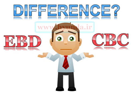 DIFFERENCE OF CBC EBD